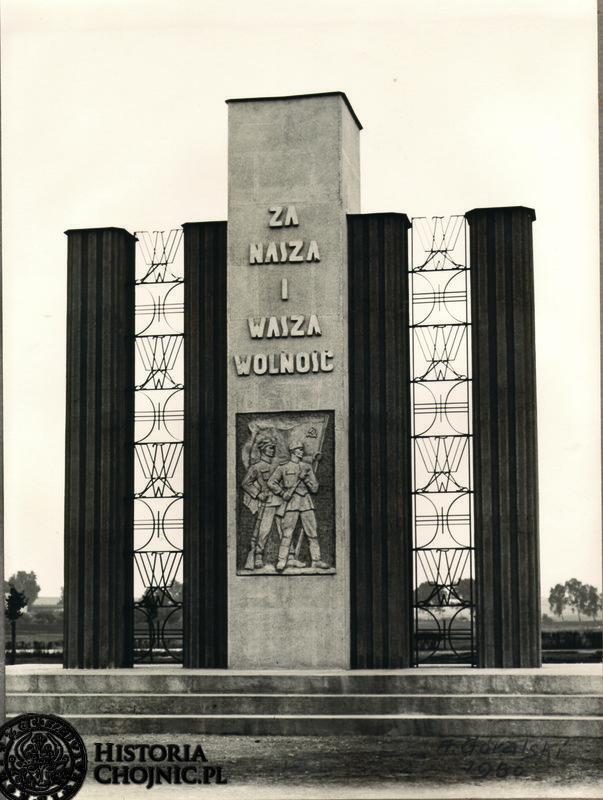 Pomnik za Naszą i Waszą Wolność.
