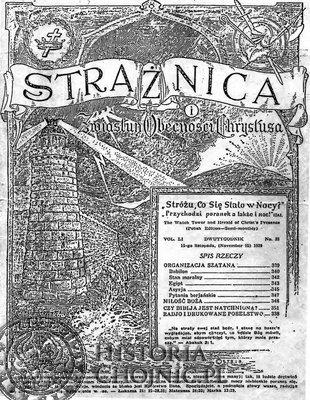"""Archiwalna okładka """"Strażnicy"""" z 1929 r."""